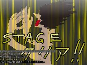 ゲームメーカー・ウォー Game Screen Shot4