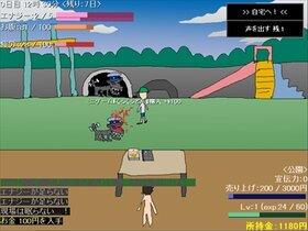 ゲームメーカー・ウォー Game Screen Shot5