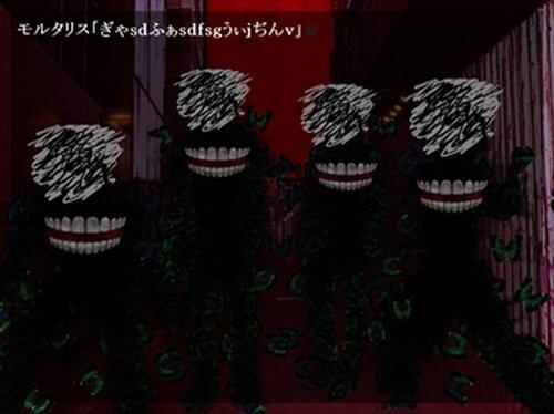 さよなら、うつつ。(全年齢版) Game Screen Shot4