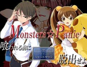 Monsters☆Panic Game Screen Shot