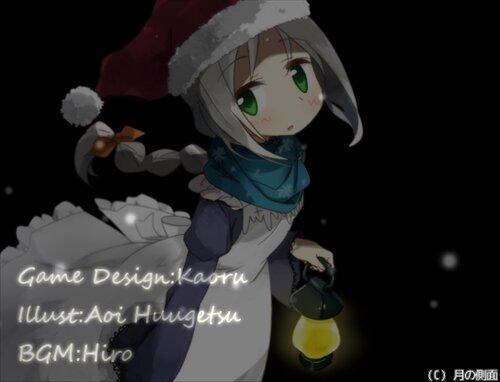 黒ノブラン~魔女と使いの懐中神話~ Game Screen Shot