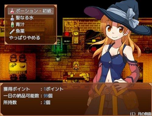 黒ノブラン~魔女と使いの懐中神話~ Game Screen Shot2