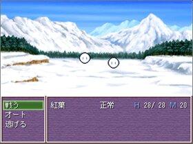 秋紅葉 Game Screen Shot3