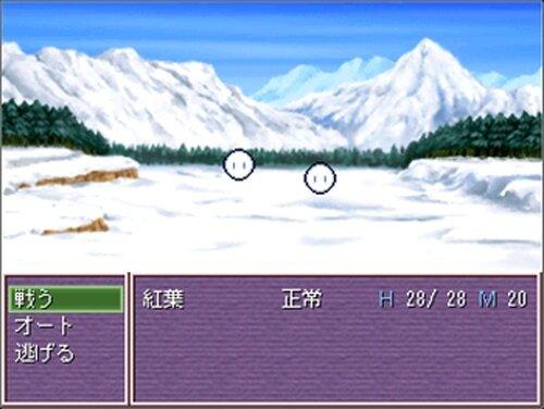 秋紅葉Extreme Game Screen Shot3
