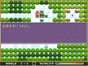 秋紅葉 Game Screen Shot4