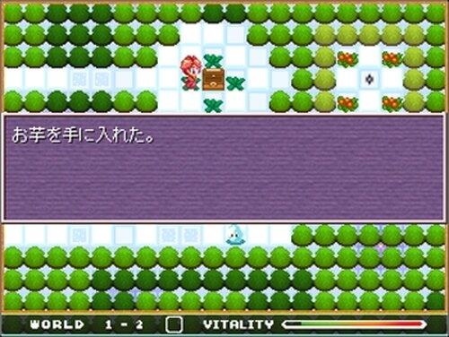 秋紅葉Extreme Game Screen Shot4