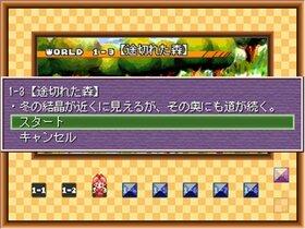 秋紅葉 Game Screen Shot5