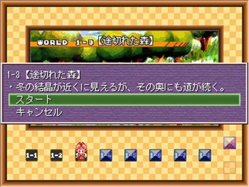 秋紅葉Extreme Game Screen Shot5