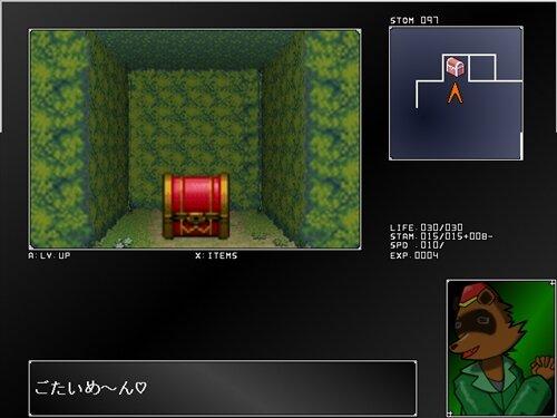 トネリコの大冒険 -不可思議なダンジョン- Game Screen Shot1