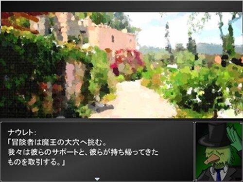 トネリコの大冒険 -不可思議なダンジョン- Game Screen Shot2