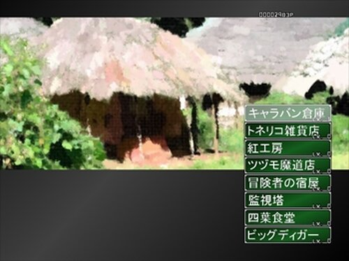 トネリコの大冒険 -不可思議なダンジョン- Game Screen Shot3