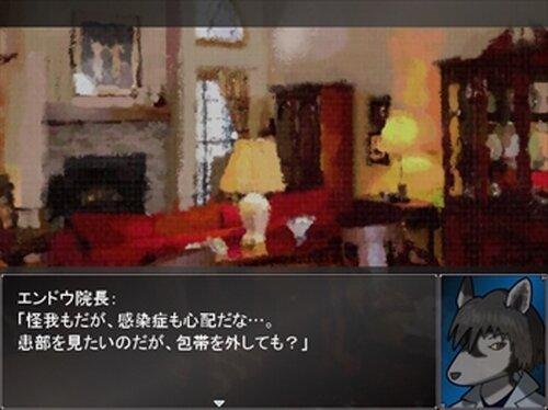 銀の森と銀の悪魔 Game Screen Shot4