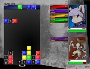 銀の森と銀の悪魔 Screenshot