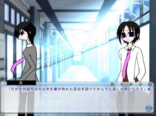 スクール・デイズ第一話「マンマミーヤの憂鬱」 Game Screen Shot1