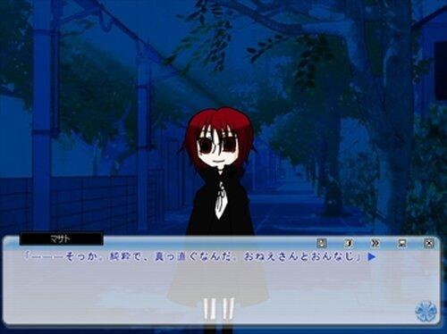 スクール・デイズ第一話「マンマミーヤの憂鬱」 Game Screen Shot5