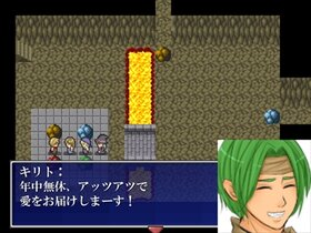 シンプル・トレジャー ~もうひとつのうちなー~ Game Screen Shot3