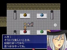シンプル・トレジャー ~もうひとつのうちなー~ Game Screen Shot4