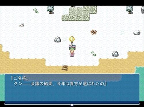 物語薄弱系2D見おろしACT 理不尽なる恒例行事 Game Screen Shot2
