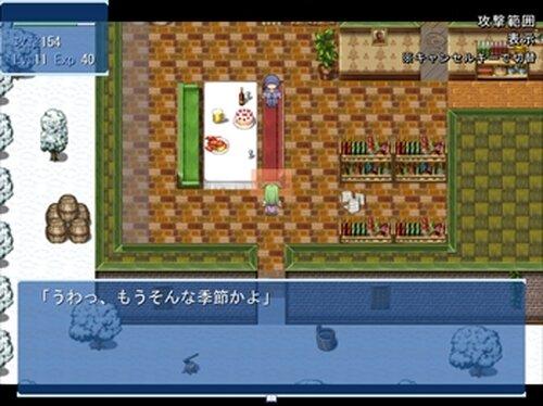 物語薄弱系2D見おろしACT 理不尽なる恒例行事 Game Screen Shot5