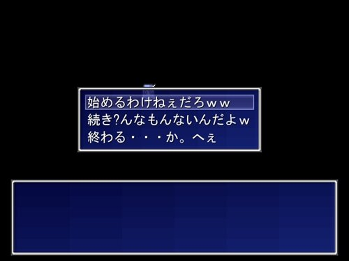 クソゲーw Game Screen Shot1