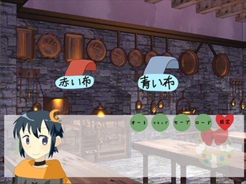 ハロー!はぴめりくり☆ Game Screen Shot2