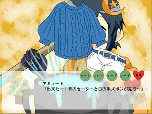 ハロー!はぴめりくり☆ Game Screen Shot3