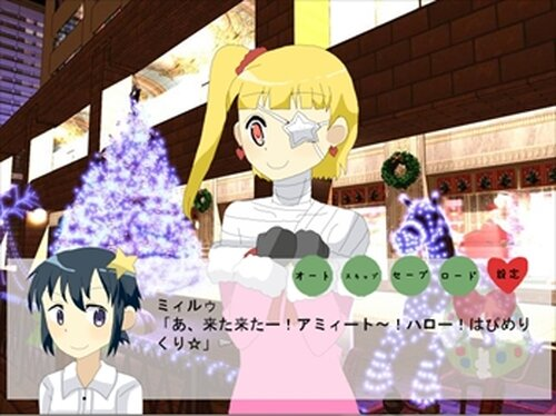 ハロー!はぴめりくり☆ Game Screen Shot4