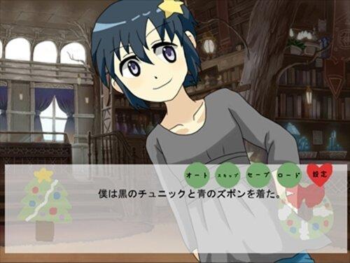 ハロー!はぴめりくり☆ Game Screen Shot5