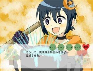ハロー!はぴめりくり☆ Screenshot