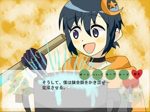 ハロー!はぴめりくり☆ Game Screen Shots