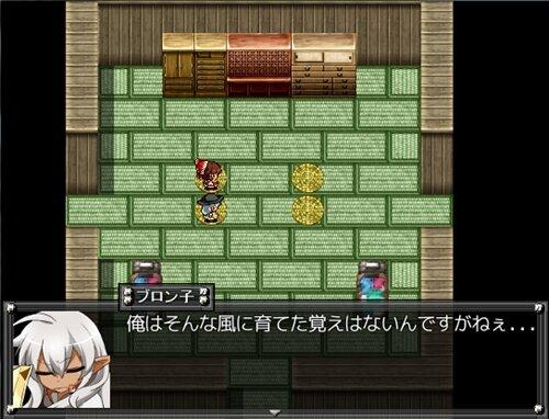 東方再構築鉄 Game Screen Shot