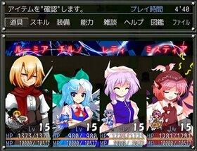 東方再構築鉄 Game Screen Shot4