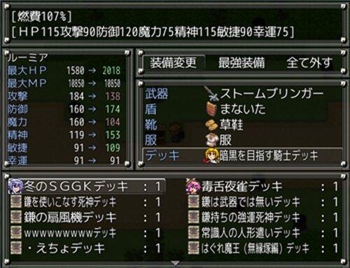 東方再構築鉄 Game Screen Shot5