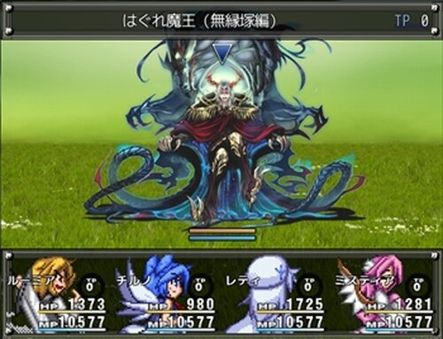 東方再構築鉄 Game Screen Shots