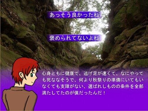 はてしない与太話 Game Screen Shot2