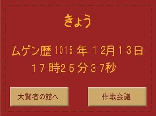 はてしない与太話 Game Screen Shot3