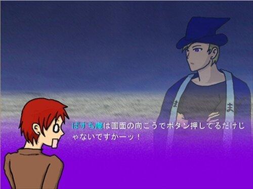 はてしない与太話 Game Screen Shot5