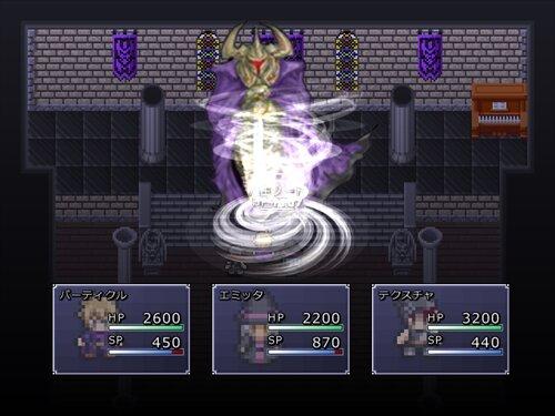 ウディタミネンス Game Screen Shot1