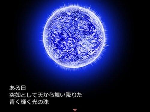 ウディタミネンス Game Screen Shot2