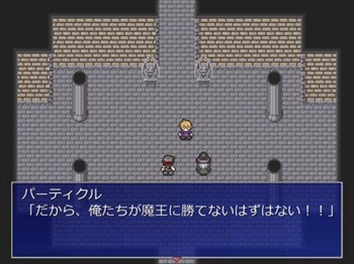 ウディタミネンス Game Screen Shot3