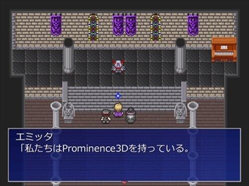 ウディタミネンス Game Screen Shot4