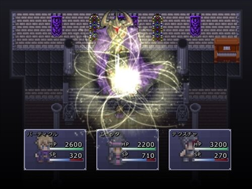 ウディタミネンス Game Screen Shot5