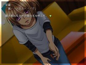 菊川家の裏事情 Game Screen Shot2
