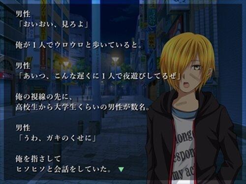 菊川家の裏事情 Game Screen Shot3