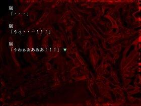 菊川家の裏事情 Game Screen Shot4