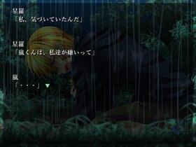 菊川家の裏事情 Game Screen Shot5