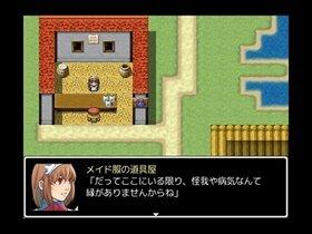 わたしのむら Game Screen Shot4