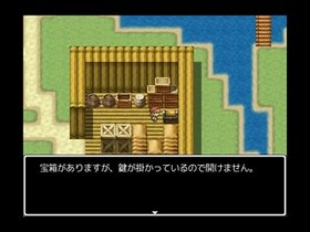 わたしのむら Game Screen Shot5