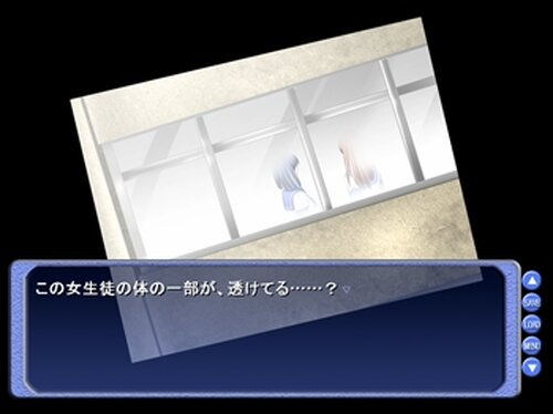 学校七不思議5 Game Screen Shot2