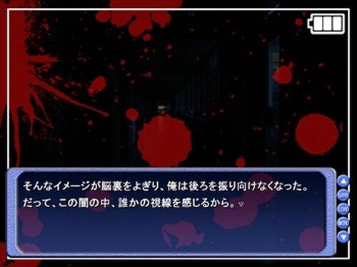 学校七不思議5 Game Screen Shot4